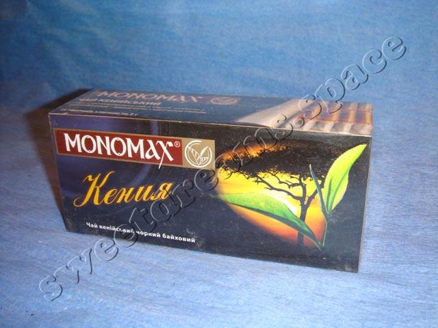 Мономах / Monomax