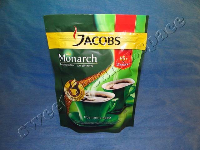 Якобс / Jacobs Monarch