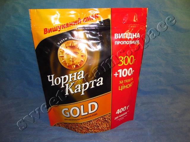 Чёрная Карта Gold