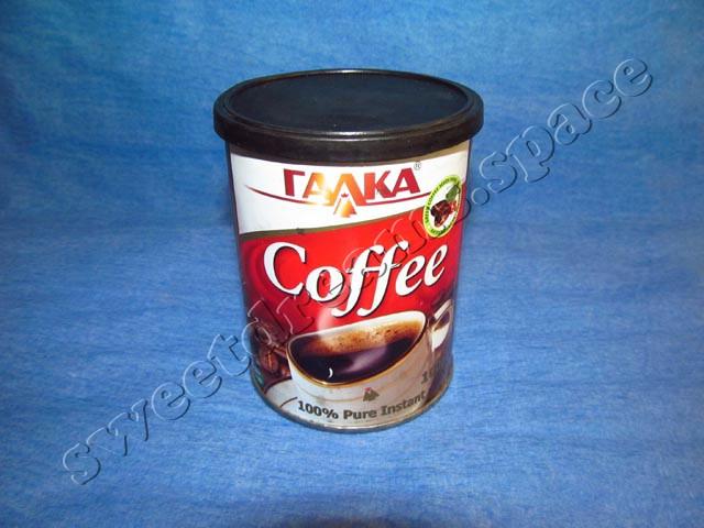 Галка Coffee