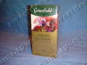 Гринфилд / Greenfield Spring Melody